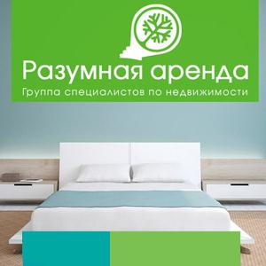 Аренда квартир и офисов Аккермановки