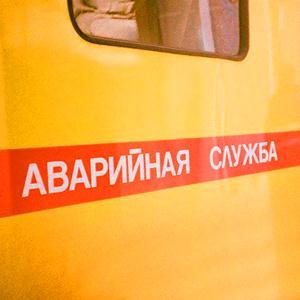 Аварийные службы Аккермановки