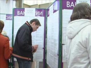 Центры занятости Аккермановки