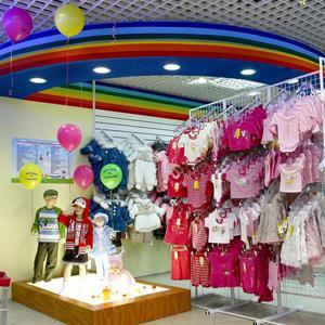Детские магазины Аккермановки