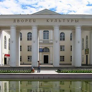 Дворцы и дома культуры Аккермановки