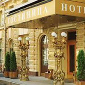 Гостиницы Аккермановки