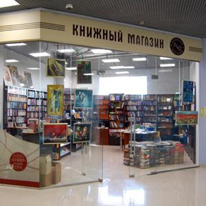 Книжные магазины Аккермановки