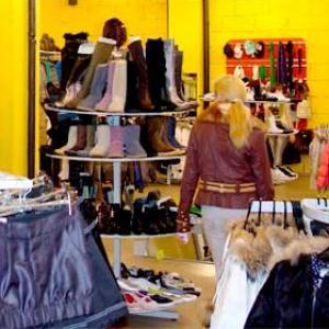 Магазины одежды и обуви Аккермановки