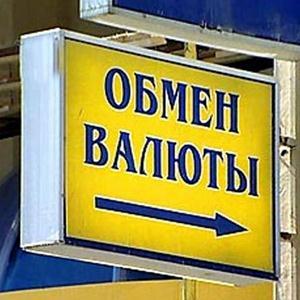 Обмен валют Аккермановки