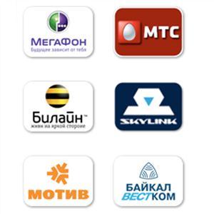 Операторы сотовой связи Аккермановки