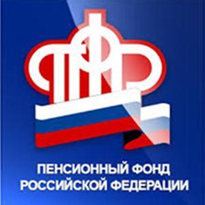 Пенсионные фонды Аккермановки