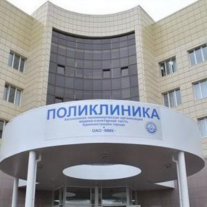 Поликлиники Аккермановки