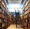 Библиотеки в Аккермановке