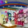 Детские магазины в Аккермановке
