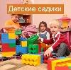 Детские сады в Аккермановке