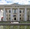 Дворцы и дома культуры в Аккермановке