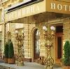 Гостиницы в Аккермановке