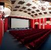 Кинотеатры в Аккермановке