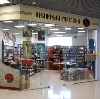 Книжные магазины в Аккермановке
