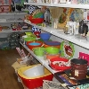 Магазины хозтоваров в Аккермановке