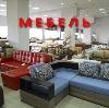 Магазины мебели в Аккермановке