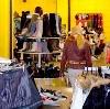 Магазины одежды и обуви в Аккермановке