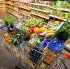 Магазины продуктов в Аккермановке