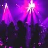 Ночные клубы в Аккермановке