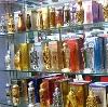 Парфюмерные магазины в Аккермановке