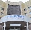 Поликлиники в Аккермановке