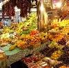 Рынки в Аккермановке