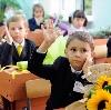 Школы в Аккермановке