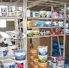 Строительные магазины в Аккермановке