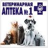 Ветеринарные аптеки в Аккермановке