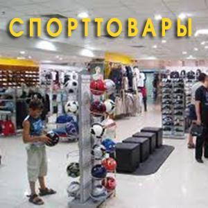 Спортивные магазины Аккермановки