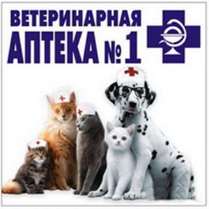 Ветеринарные аптеки Аккермановки